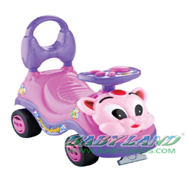 Guralica Meda roze BC1133A 305350 - ODDO igračke