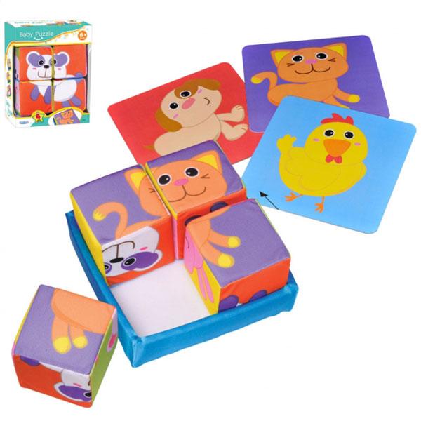 Slagalica za decu Parkfield 81607 - ODDO igračke