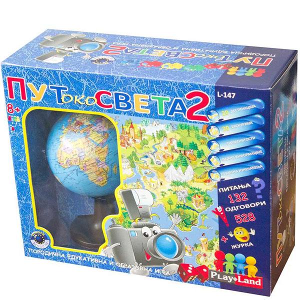 Globus Interaktivni Put oko sveta 2 PlayLand PL147 - ODDO igračke