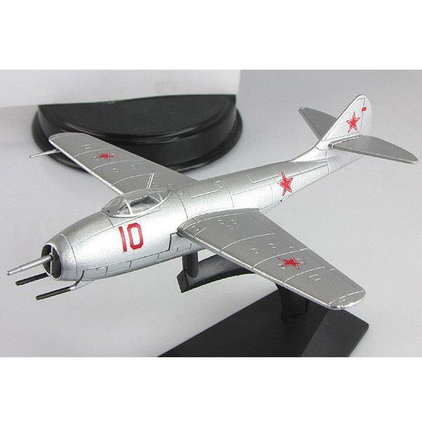 Ruski modeli aviona Mikoyan-Gurevich MiG-9  - ODDO igračke