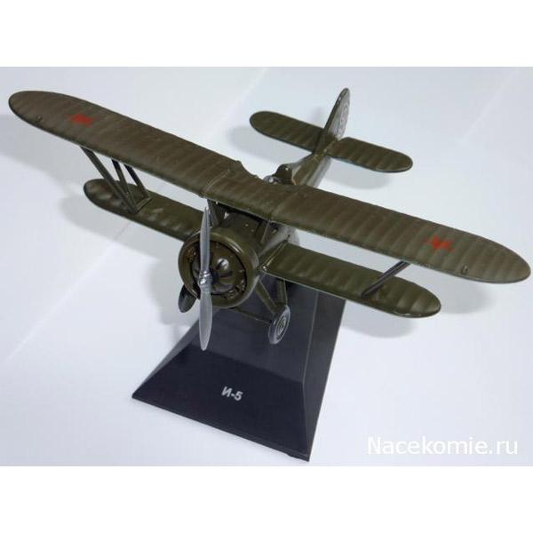 Ruski modeli aviona Polikarpov I 5 - ODDO igračke