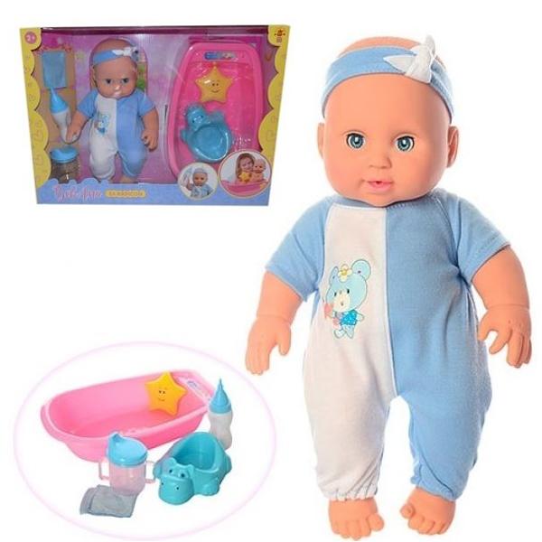 Bebana lutka sa kadicom za kupanje 5064 - ODDO igračke