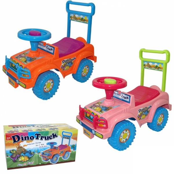 Guralica 2s 30-918000 - ODDO igračke