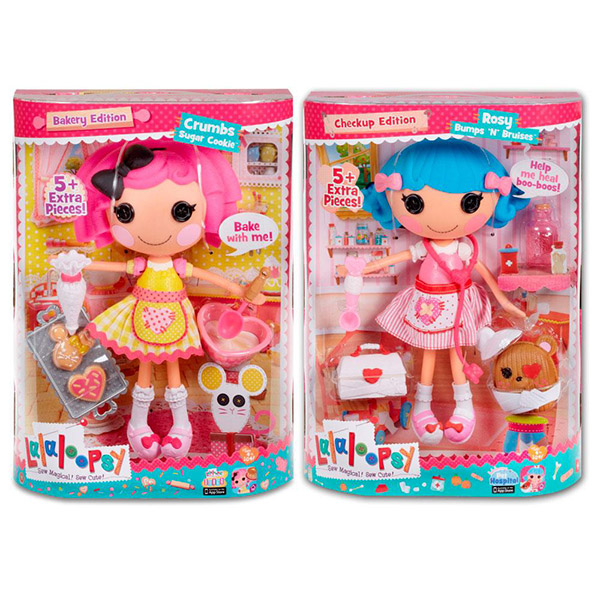 Lutka velika Lalaloopsy 539698 - ODDO igračke