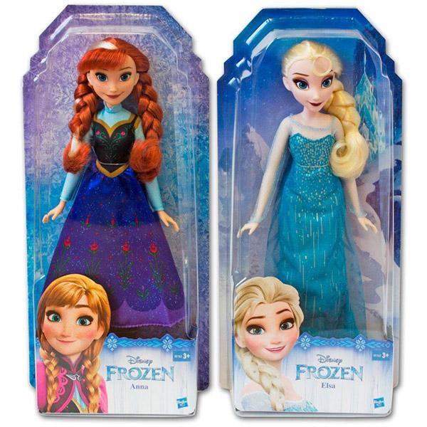 Frozen lutka B5161 - ODDO igračke