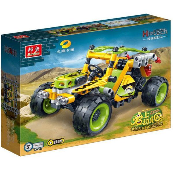 BanBao kocke Trkački automobil 07 6958 - ODDO igračke