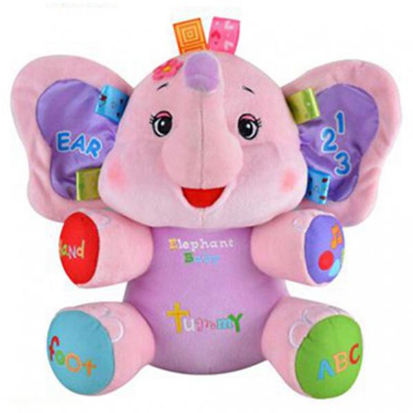 Jollybaby muzički slon 8023j - ODDO igračke