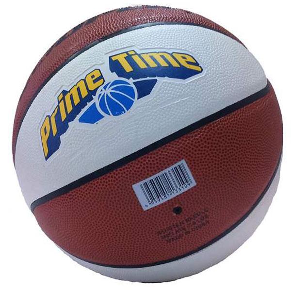 Lopta košarkaška SBL46 - ODDO igračke