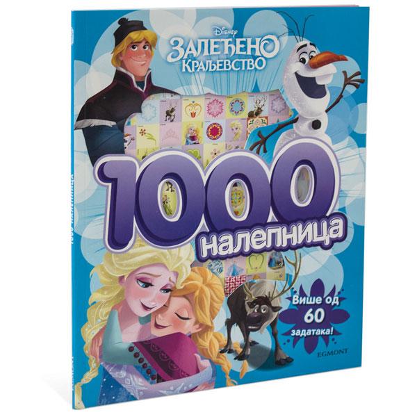 Disney Zaledjeno Kraljevstvo 1000 Nalepnica EGM1000 - ODDO igračke