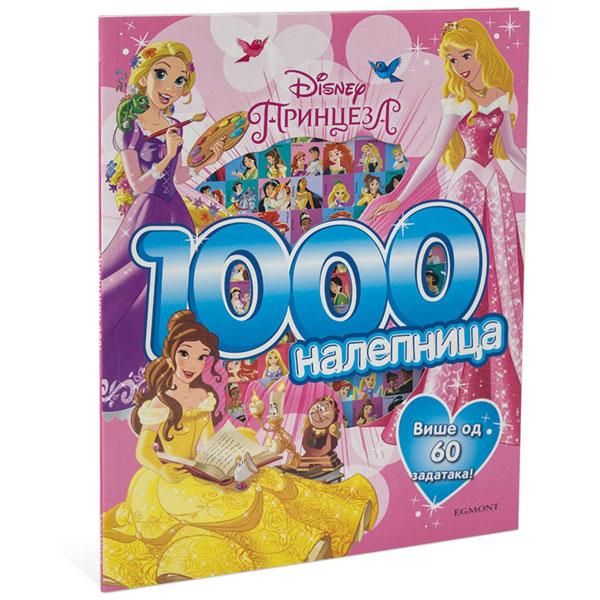 Disney Princeza 1000 Nalepnica EGM1001 - ODDO igračke