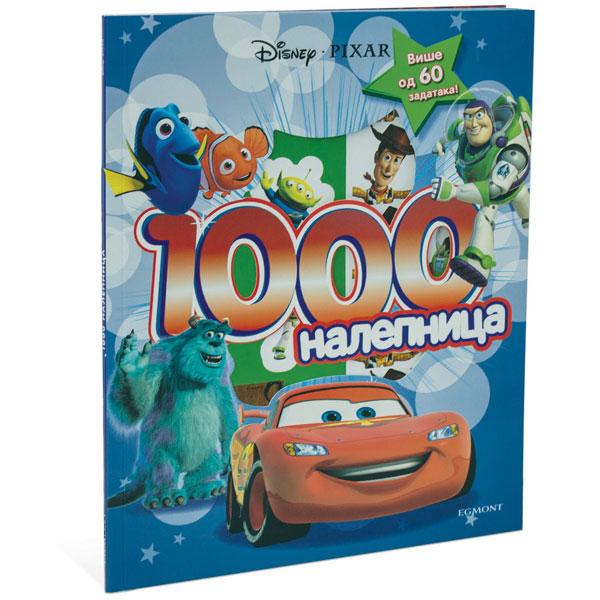 Disney Auti 1000 Nalepnica EGM1002 - ODDO igračke