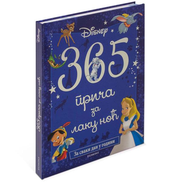 Disney 365 Priča Za Laku Noć EGM1023 - ODDO igračke