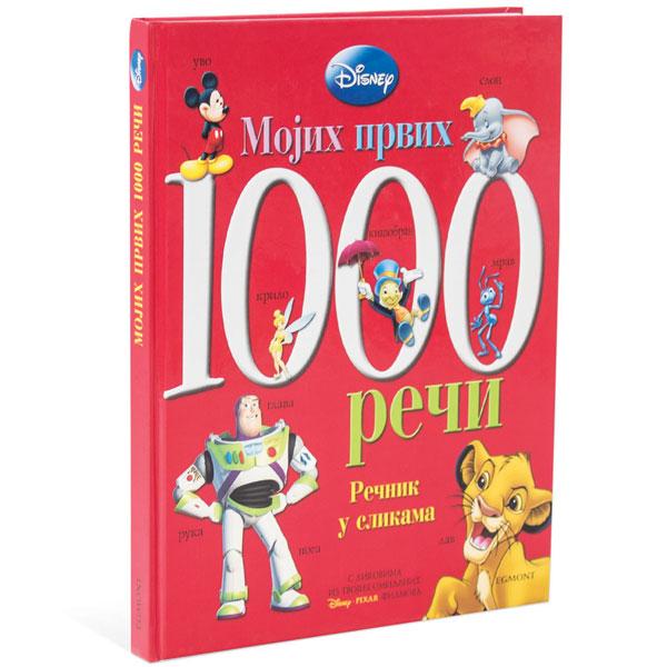 Rečnik Disney Mojih Prvih 1000 Reči EGM0117 - ODDO igračke