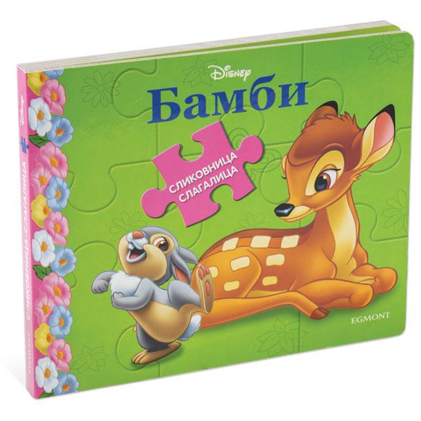 Slikovnica Slagalica Disney Bambi EGM1013 - ODDO igračke