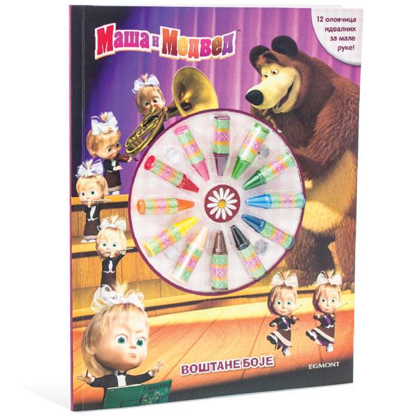 Bojanka i voštane boje Maša i Medved EGM1005 - ODDO igračke