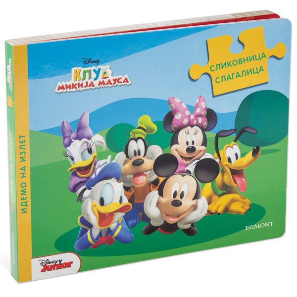 Slikovnica Slagalica Disney Klub Mikija Mausa Idemo Na Izlet EGM1014 - ODDO igračke