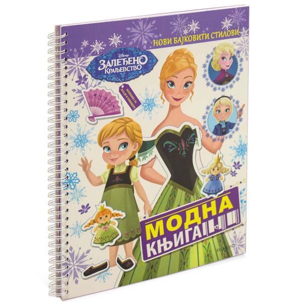 Modna Knjiga Disney Zaljedjeno Kraljevstvo EGM1021 - ODDO igračke