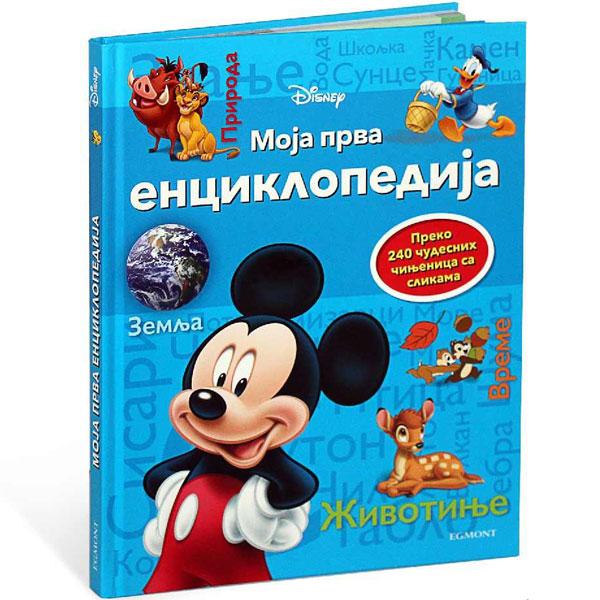 Disney Moja prva enciklopedija EGM1052 - ODDO igračke