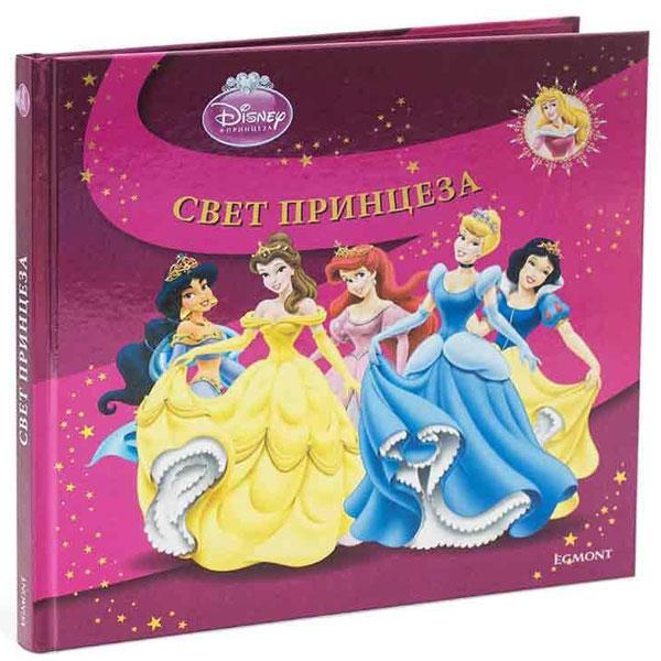 Disney Svet Princeza EGM0049 - ODDO igračke