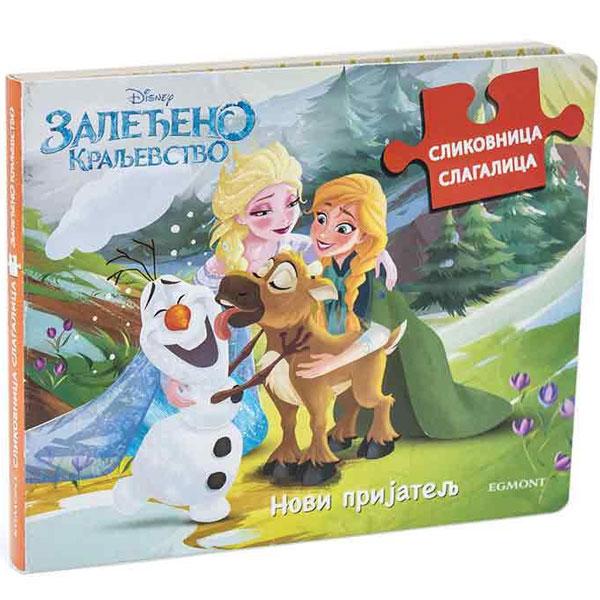 Disney Zaleđeno Kraljevstvo Slikovnica Slagalica EGM0173 - ODDO igračke