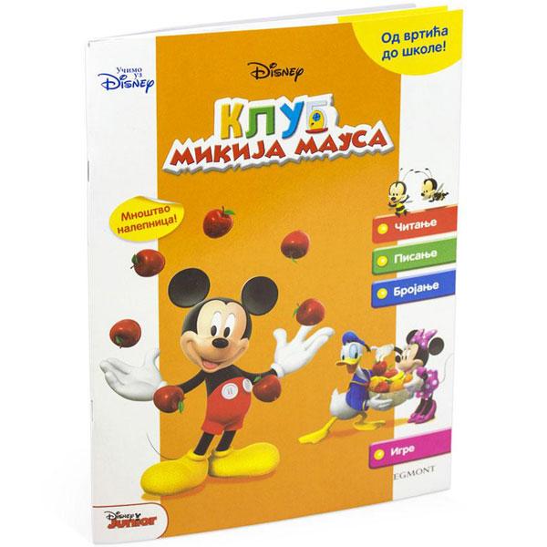 Disney Klub Mikija Mausa od vrtića do škole EGM1041 - ODDO igračke