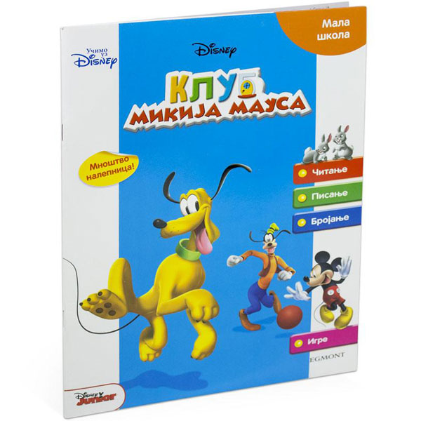 Disney Klub Mikija Mausa Mala škola EGM1043 - ODDO igračke
