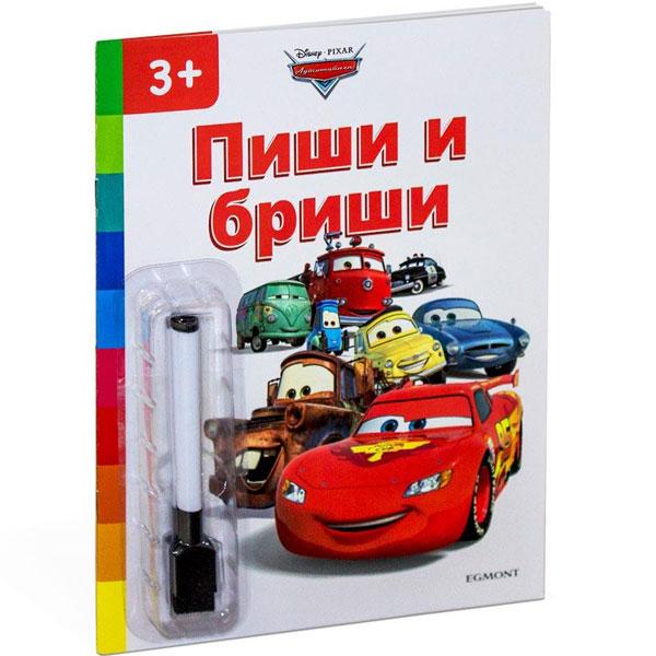 Disney Automobili Piši-briši EGM1025 - ODDO igračke
