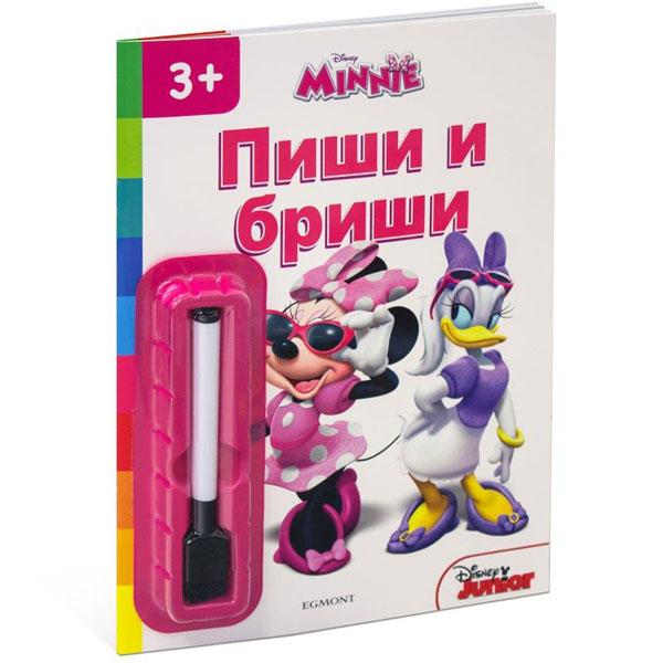 Disney Mini Maus Piši-briši EGM1026 - ODDO igračke