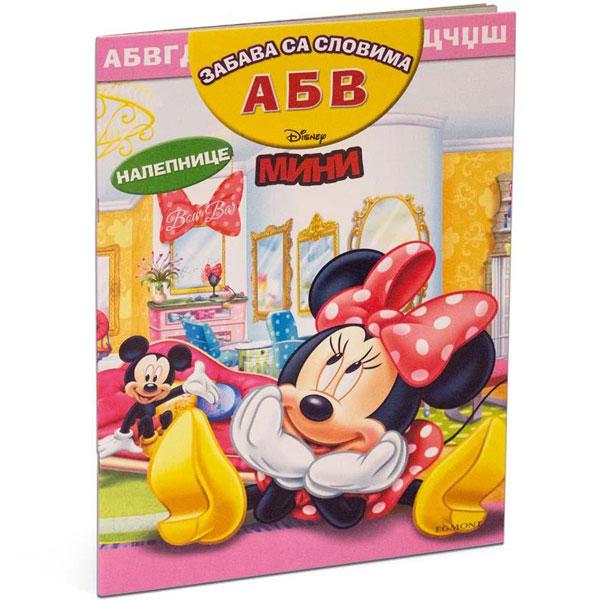 Disney Mini Maus Zabava sa slovima ABV EGM1035 - ODDO igračke