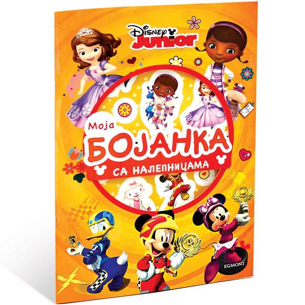 Disney Junior Moja Bojanka Sa Nalepnicama EGM1040 - ODDO igračke