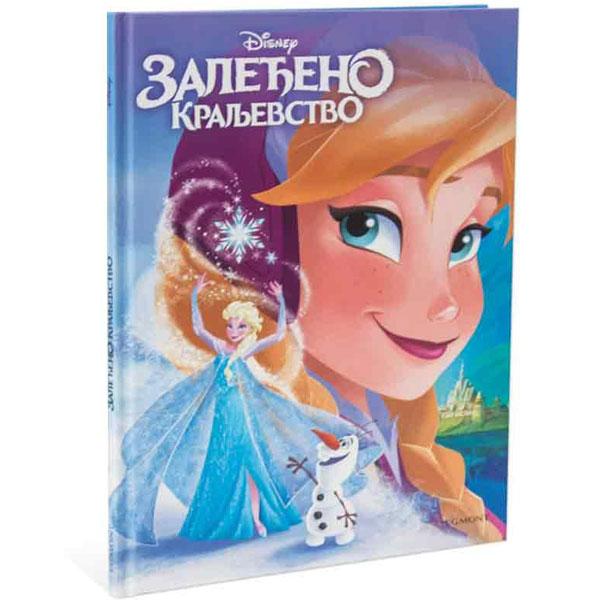 Disney Zaledjeno Kraljevstvo Hc EGM151 - ODDO igračke
