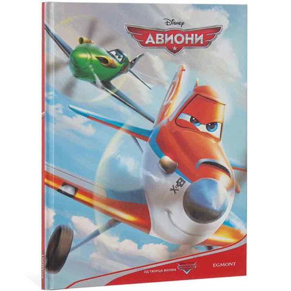 Disney Avioni Hc EGM0121 - ODDO igračke