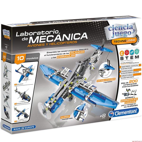 Avioni i Helikopteri Clementoni Mehanika CL75028 - ODDO igračke