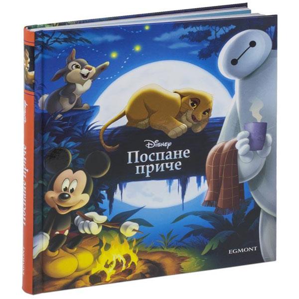 Disney Pospane priče EGM1054 - ODDO igračke
