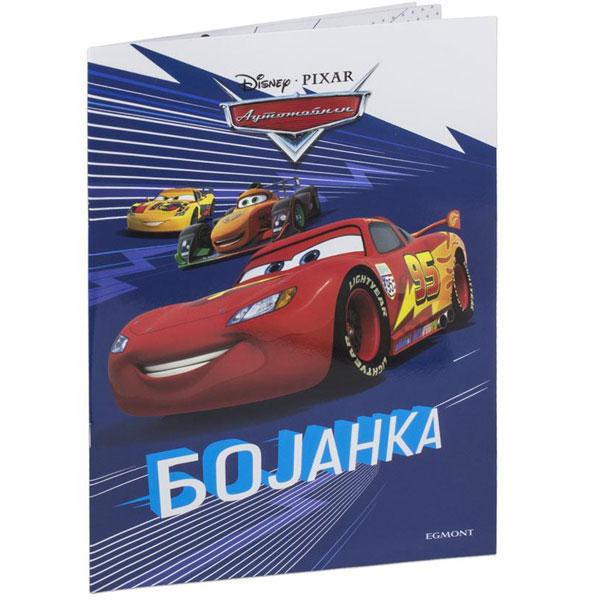 Disney Automobili Cars bojanka EGM1055 - ODDO igračke