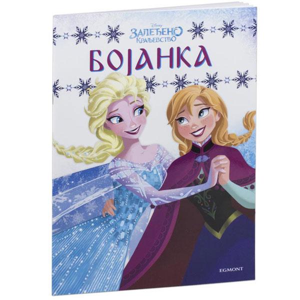 Disney Zaleđeno kraljevstvo Frozen bojanka EGM1056 - ODDO igračke