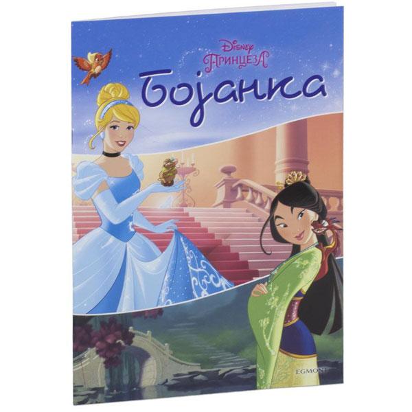 Disney Princeza bojanka EGM1058 - ODDO igračke
