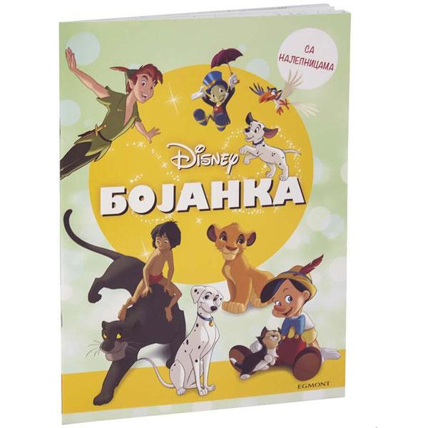 Disney Klasik bojanka sa nalepnicama EGM1060 - ODDO igračke