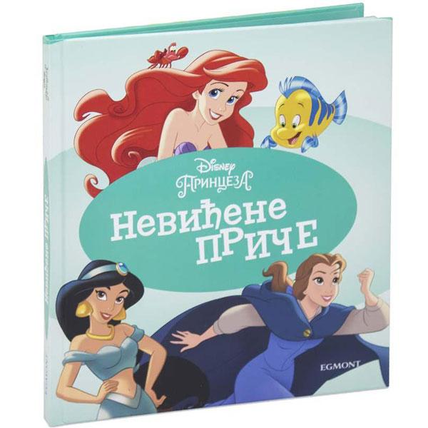 Disney Princeza Neviđene Priče EGM1062 - ODDO igračke