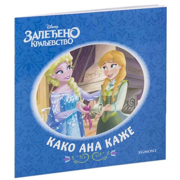 Disney Zaleđeno carstvo Kako Ana kaže Frozen maxi EGM1065 - ODDO igračke