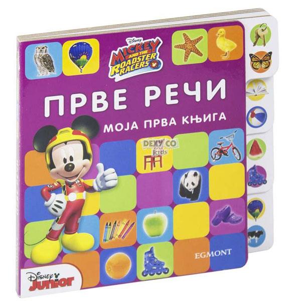 Disney Moja prva knjiga Prve reči EGM1070 - ODDO igračke