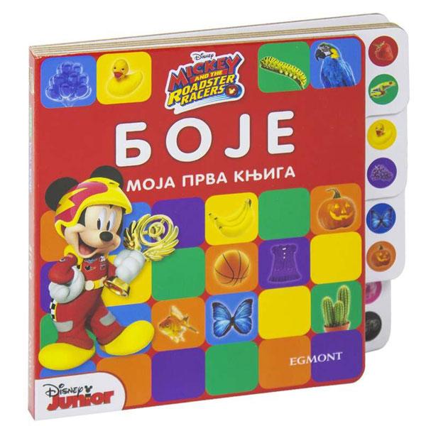 Disney Moja prva knjiga boje EGM1071 - ODDO igračke