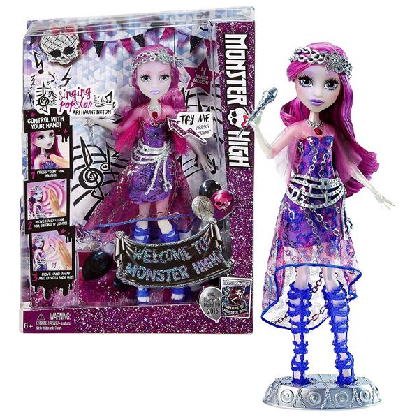 Monster High lutka Singing Popstar DNX66 - ODDO igračke