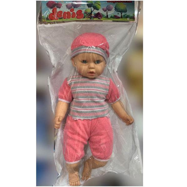 Lutka Beba Bajkolina 022092 - ODDO igračke