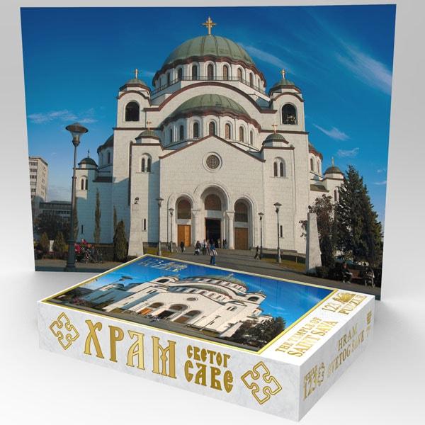 Puzzla Fidelio Hram Svetog Save 123pcs fd0214 - ODDO igračke