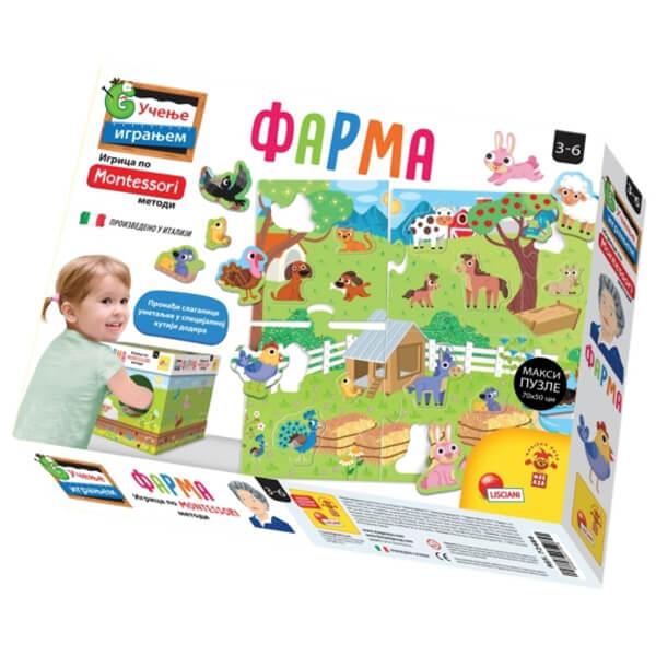 Montessori SR Edukativna igra Farma Liciani RS72484 - ODDO igračke