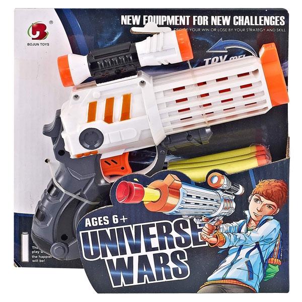 Pištolj mali 50183 - ODDO igračke