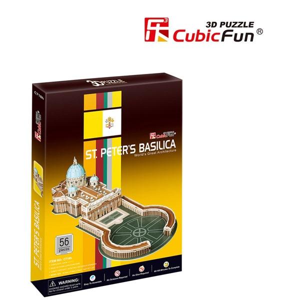 3D Puzzle Slagalica Bazilika Svetog Petra P195 - ODDO igračke