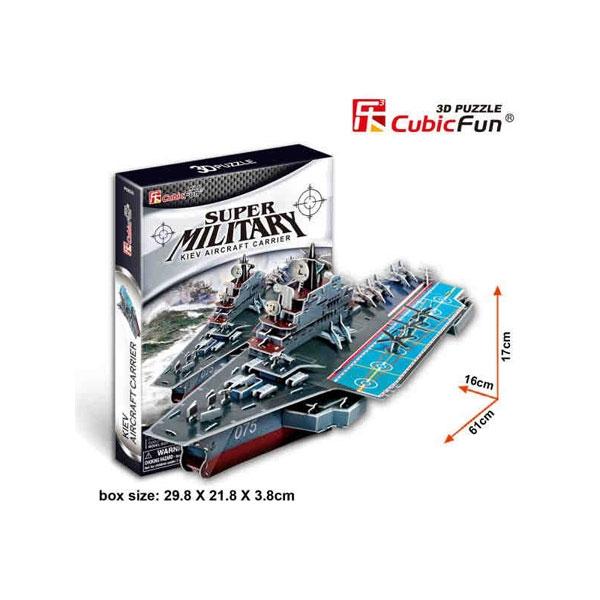 3D Puzzle Kiev Nosač Aviona P186 - ODDO igračke