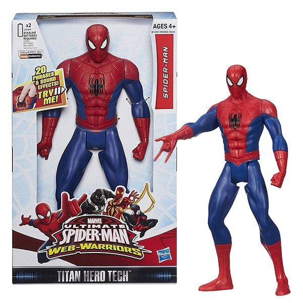Spiderman Figura D-2017-5 - ODDO igračke